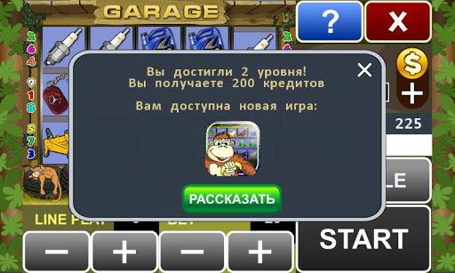 Garage slot machine 16 9