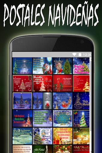 Tarjetas De Navidad screenshots 3