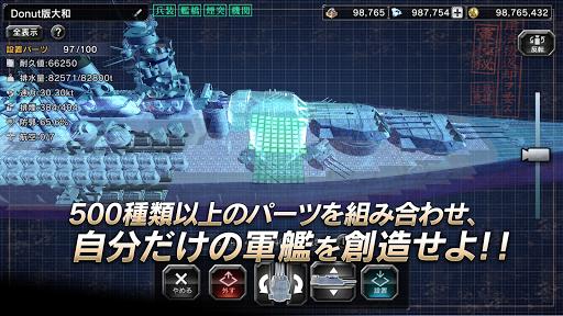 u8266u3064u304f - Warship Craft - 2.11.0 screenshots 17