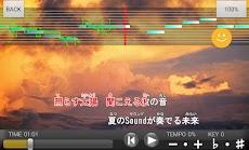 14万曲を採点「カラオケJOYSOUND」のおすすめ画像2