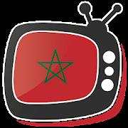 Maroc Replay - TV & Radio Live