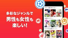 マンガZERO-人気漫画が毎日読める無料マンガアプリのおすすめ画像4