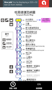 Taipei Metro Route Map For Pc (Download Windows 7/8/10 And Mac) 2