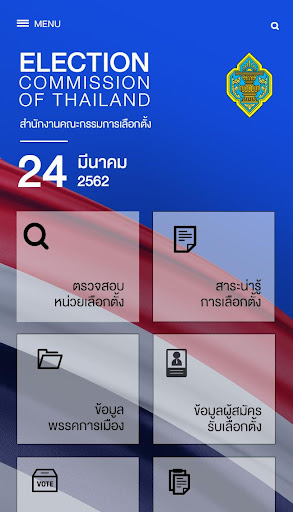 SMART VOTE 1.7.0 screenshots 2