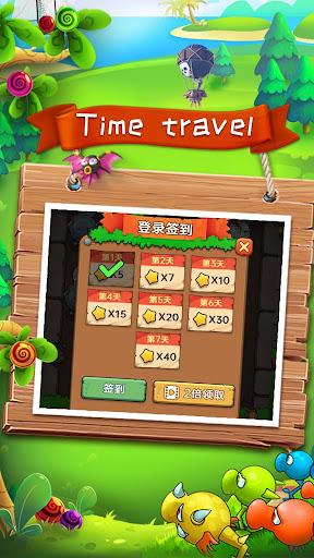 plant summoner screenshot 3