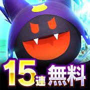 D×2 真・女神転生 リベレーション【戦略バトルRPG】 MOD APK 3.2.40 (Always Win)