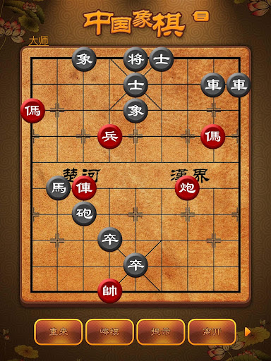 Chinese Chess, Xiangqi - many endgame and replay 3.9.6 Screenshots 13