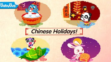 Baby Panda's Chinese Holidays