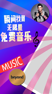 Easy Music Assit