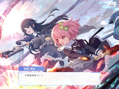 アサルトリリィ Last Bullet(ラスバレ) 9