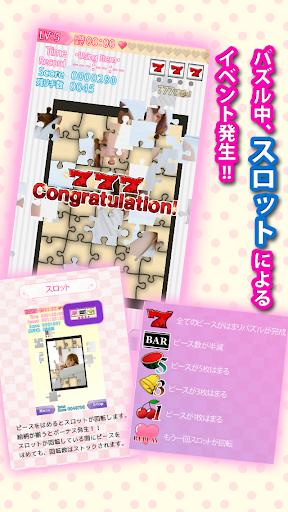 Love Puzzle 1.4 jp.co.mjgarage.lovepuzzle apkmod.id 3