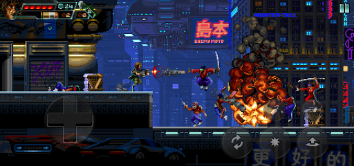 Huntdown 0.1 screenshots 1