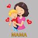 Песни про маму. Детские песни для дошкольников