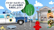小さな警察署のおすすめ画像3