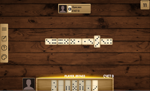 Domino 3.3.4 Screenshots 18