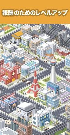 Pocket City: ポケットシティのおすすめ画像2