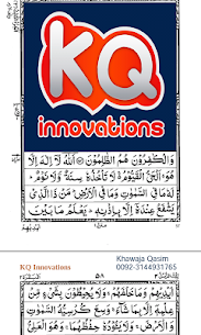Ayatul Kursi with mp3 For Pc | Download And Install (Windows 7, 8, 10, Mac) 2