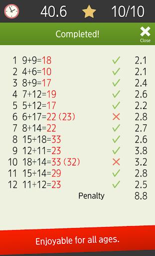 Mental arithmetic (Math, Brain Training Apps) 1.6.1 screenshots 11