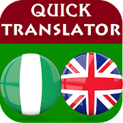 Hausa English Translator