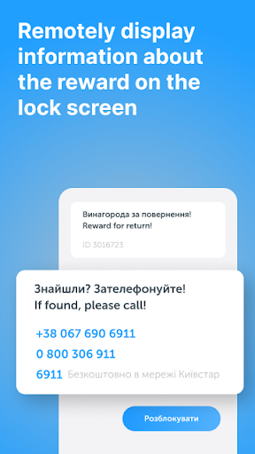 Mobile safety: searching, locking & tracking apktram screenshots 7