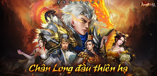 Long Bá 3Q Mobile - Game Thần Ma Tam Quốc .APK Preview 0