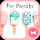 かわいい壁紙アイコン ポップ ・アイスキャンディー 無料 - Androidアプリ