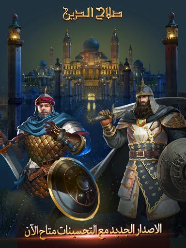 Saladin 2.0.291 screenshots 4