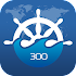SeaStory 300M (marine weather, port forecast)