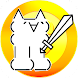 放置系モナータップRPG モナーやショボーン大乱闘! - Androidアプリ