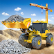 市 建設 シミュレーター: フォークリフト トラック ゲーム