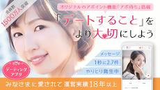 PCMAX 恋活・婚活・出会い応援デーティングアプリのおすすめ画像1