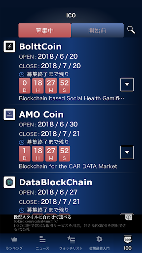 MSMyCrypto -cryptocurrency prices, charts, news 3.2.5 Screenshots 5