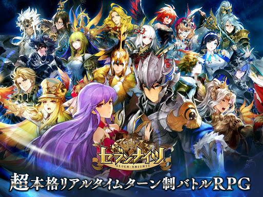 u30bbu30d6u30f3u30cau30a4u30c4(Seven Knights)  screenshots 9