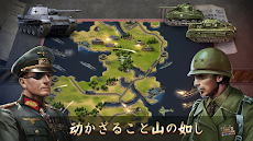 第二次世界大戦:戦略司令官が最前線を征服するのおすすめ画像4