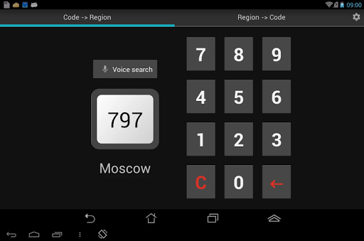 Vehicle Plate Codes of Russia 2.0.1 screenshots 9