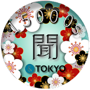 Japanese Listening! 15000s  Icon