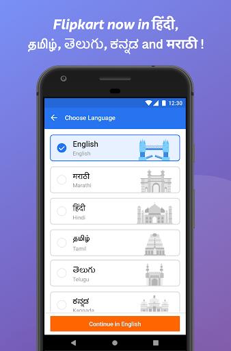 Flipkart Online Shopping App 7.15 Screenshots 2