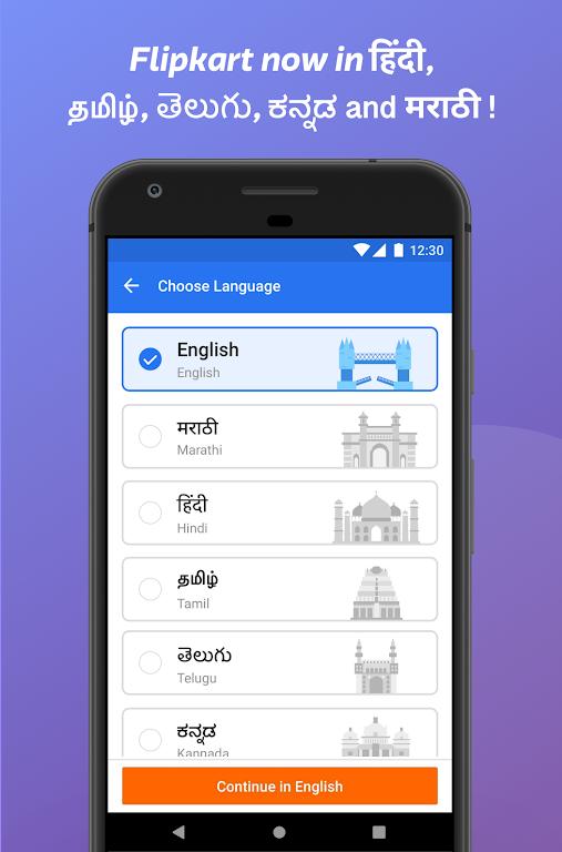 Flipkart Online Shopping App poster 1