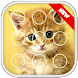 キティキャットパスコードロック画面 - Androidアプリ