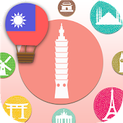 LingoCards Learn Taiwanese Chinese Words, Zhuyin
