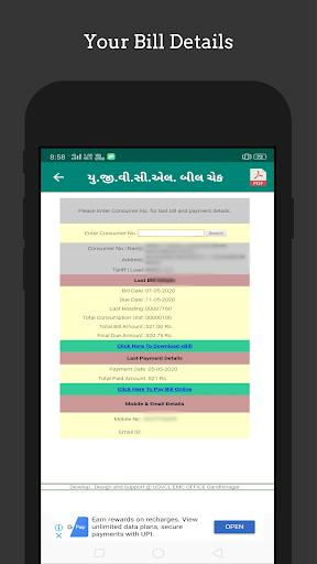 UGVCL Bill Check Online apktram screenshots 3