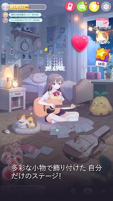 ギター少女のおすすめ画像5