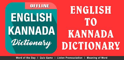 English To Kannada Dictionary Apps On Google Play