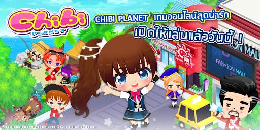 Chibi Planet 2.8.4 screenshots 10
