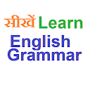 Learn English Grammar ( hindi & eng ) video course