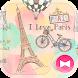 おしゃれ 壁紙アイコン I Love Paris 無料