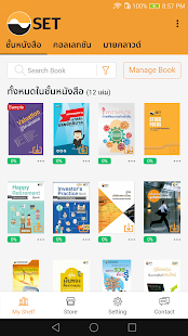 SET e-Book Application