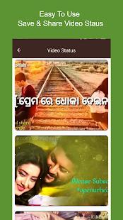 Odia Video Status For WhatsApp | Sambalpuri status