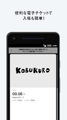 KOBUKUROのおすすめ画像3