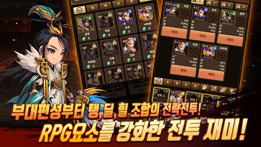 uc0bcuad6duc9c0 uce74ub974ub9c8 - ubc29uce58ud615RPG  screenshots 15